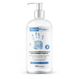 Антисептик гель Touch Protect 500 ml